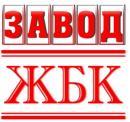 Завод ЖБК, Караганда
