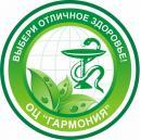 "ООО ""Фортуна"", Ачинск"