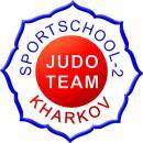 Детская школа дзюдо «Динамо», Днепродзержинск