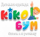 Kiko Бум, Новосибирск