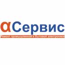 Альфа-Сервис, Тольятти