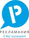 """Рекламное агентство """"Рекламания"""", Белгород"""