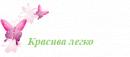 Интернет-магазин Батик