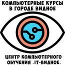 Центр компьютерного обучения «IT-ВИДНОЕ», Алексин