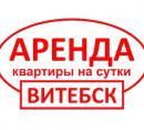Квартиры на сутки в Витебске. ИП Радевич В.В., Витебск