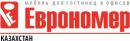 """ТОО """"Еврономер Казахстан"""", Астана"""