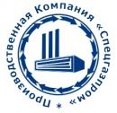 Производственная Компания «Спецгазпром», Екатеринбург