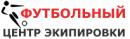 Интернет-магазин «Центр футбольной экипировки»