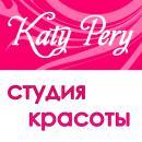 """студия красоты """"Katy Pery"""", Адлер"""