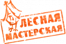 Лесная Мастерская, Нижний Новгород