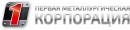 Первая Металлургическая Корпорация, Краснодар
