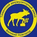Интернет Магазин «Тюменские аккумуляторы», Санкт-Петербург