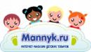 Mannyk - Интернет-магазин детских товаров, Россия
