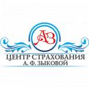 Центр страхования Зыковой А.Ф., Краснодар