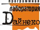 УП Программная лаборатория Дайнеко, Минск