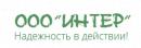 "ООО ""ИНТЕР"", Москва"