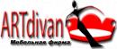Мебельная Фабрика ArtDivan