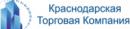 Краснодарская торговая компания, Краснодар