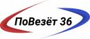 ПоВезёт 36, Железногорск