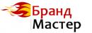БрандМастер, Белгород
