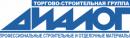 """ООО """"ИМПОРТ-ТРЕЙД"""", Новотроицк"""