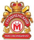 ОАО Гродненский мясокомбинат