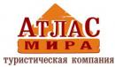 Турфирма «Атлас Мира», Минск