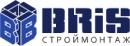 BRiS-Строймонтаж ООО, Шымкент