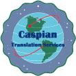 """""""Агентство переводов """"""""Caspian Translation Services"""""""" ИП"""", Алматы"""