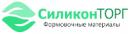 Силиконторг22, Прокопьевск