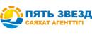Эпицентр Техно тел. 222-39-59, Шымкент