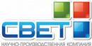 Научно производственная компания «Свет» ТОО, Алматы