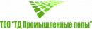 ТОО ТД Промышленные полы ТОО, Алматы