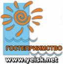 Гостеприимство, Таганрог