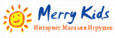 Merry Kids Интернет Магазин Игрушек