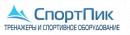 SportPik.ru – интернет-магазин тренажеров и спорттоваров, Электросталь