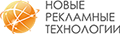 """ООО """"Новые рекламные технологии"""", Ярославль"""
