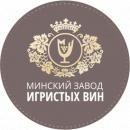 ОАО Минский завод игристых вин, Минск