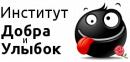 ИДУ.kz - интернет-магазин подарков LTD, Алматы