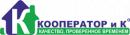 Кооператор и К°, Алматы