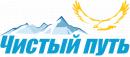 Чистый Путь ООО, Астана