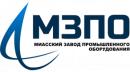 Миасский завод промышленного оборудования, ООО, Миасс