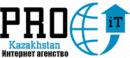 «Pro-IT Kazakhstan», Шымкент