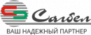 ЗАО Сагбел, Минск