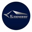 ООО Блюминг, Минск