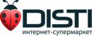 Интернет-магазин DISTI
