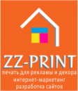 Первый сервис широкоформатной печати, Вологда