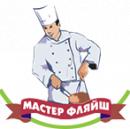 УП Белмяспроминвест, Минск