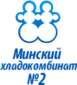 ТПКУП Минский хладокомбинат №2, Минск