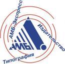 АМБ. Издательство & Типография, Екатеринбург
